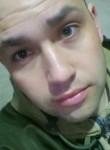 Иван, 31 год, Екатеринбург