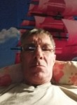 Олег, 59 лет, Северобайкальск
