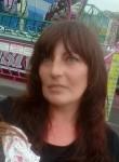 Эрна, 42  , Pforzheim