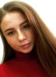 Фото девушки Ann из города Донецьк возраст 20 года. Девушка Ann Донецькфото