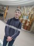 Denis , 24, Maladzyechna