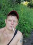 Dmitriy, 40, Kurgan