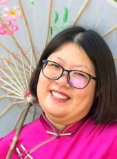 Zheng, 35, France, Paris