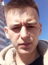 Aleksey, 26, Russia, Chara