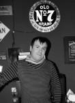 Sergey, 30 лет, Ханты-Мансийск