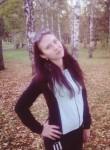 Natali, 25, Novokuznetsk