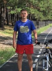 Denis, 36, Russia, Tyumen