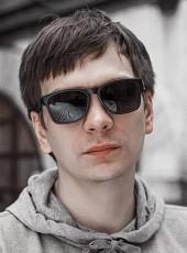 Igor, 28, Russia, Kirovgrad