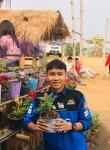 Jawnine, 18, Nakhon Sawan