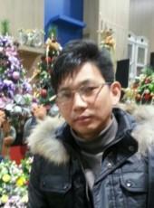 Mityay, 40, Republic of Korea, Ansan-si