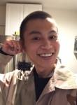 Lincoln Lin, 22, Los Angeles