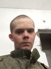 Gera, 23, Russia, Kyzyl