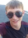 Ivan, 18  , Engels