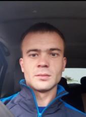 Евгений, 26, Россия, Ногинск