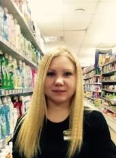 Ekaterina, 37, Russia, Novosibirsk
