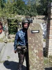 Vitaliy, 25, Ukraine, Kiev