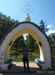 Dvigaysya tolko, 31  , Raychikhinsk