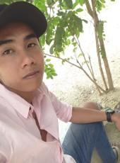 Cùi mía, 25, Vietnam, Cam Ranh