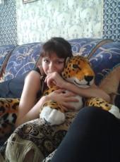 Margarita, 28, Russia, Novosibirsk