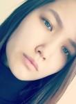 Aygerim, 18, Almaty