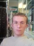 Максим, 30 лет, Гайсин