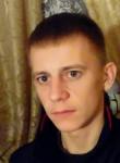 Kirill, 23  , Aleysk