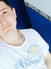Алексей, 21, Ukraine, Khmelnitskiy