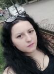 Mariana, 24  , Ivano-Frankvsk