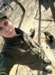 Konstantin, 21, Luhansk