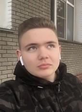 Maks, 19, Ukraine, Cherkasy