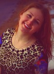 Катя Горлова, 24 года, تِهران