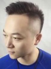 Bert, 18, China, Taichung