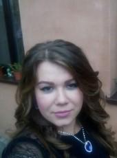 Katrin, 25, Ukraine, Dnipropetrovsk