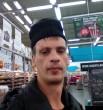 знакомства в агинском красноярский край