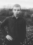 БОГДАН, 19 лет, Вінниця