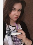 Alina, 26, Kiev