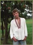 Aleksey, 39  , Inza