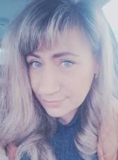 Светлана, 37, Россия, Иркутск