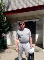 Виталий, 44, Россия, Шимановск