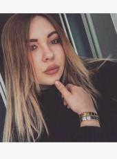 Tatyana, 19, Russia, Novosibirsk