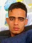 Ashref, 20  , El Jem