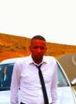 اهلا, 31  , Rabat