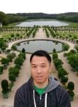 Zhen, 32  , Southglenn