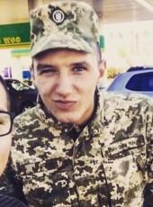 Максим, 22, Ukraine, Lviv