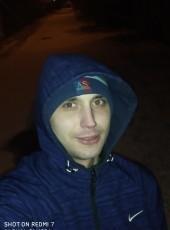 Yaroslav, 23, Ukraine, Vinnytsya