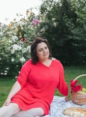 nata, 38, Ukraine, Kiev