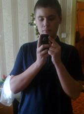 Алексей, 22, Россия, Ярославль