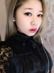 丑女, 26  , Nanyang