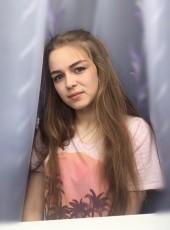 Ketrin, 19, Russia, Naberezhnyye Chelny