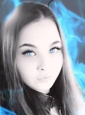 yuliya, 19, Russia, Ulyanovsk